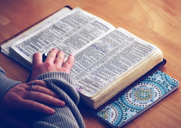 Make sure to read at least one verse before you start your day or whenever you get stressed or frustrated to receive some enlightenment from the word of God.